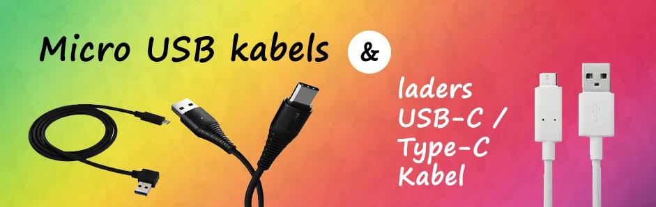 USB-C / Type-C Kabel